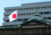Japón Banco Central